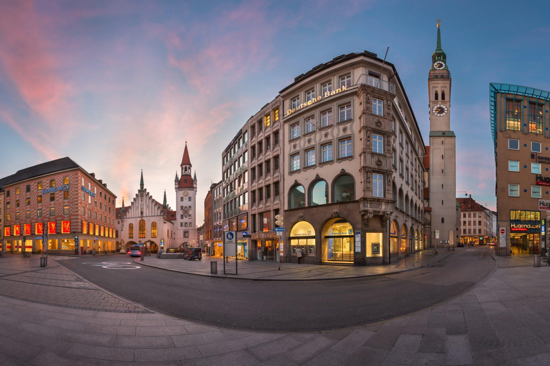 недвижимость в мюнхен купить
